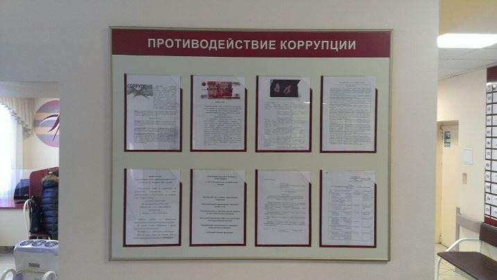 3 поликлиника мвд москва хомутовский тупик